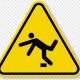 נפילה ברחוב- רשלנות ראשות ציבורית